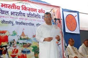 भारतीय किसान संघ  अ.भा. प्रतिनिधि सभा, दिनांक 19.20.21 फरवरी 2010 त्रिचि