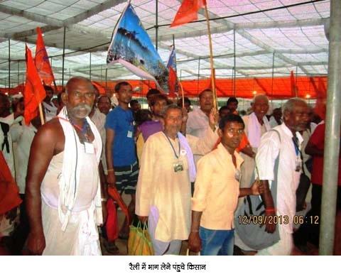 भारतीय किसान संघ की रैली को लेकर देशभर के किसानों में भारी उत्साह