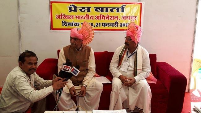 प्रेस विज्ञप्ति भारतीय किसानसंघ जयपुर अधिवेशन