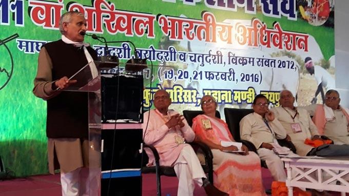 राष्ट्रीय अधिवेशन,जयपुर दूसरा दिन